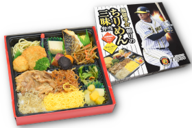 http://www.nagoya-dome.co.jp/newstopics/upload/images/fukudome2019.png