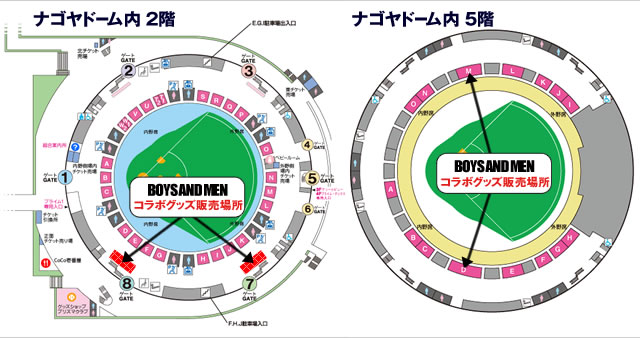 ryujinsai_sm_goods_map.jpg